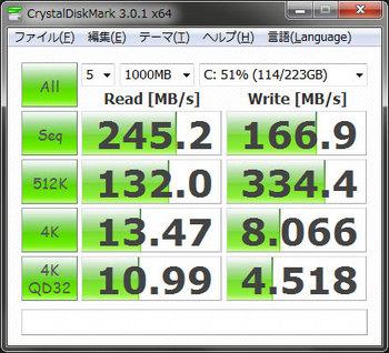 Crystakdiskmark_before.jpg